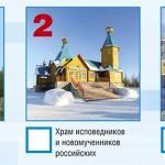 01_Малая родина_А4_районы